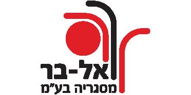 לוגו מסגריה אלבר