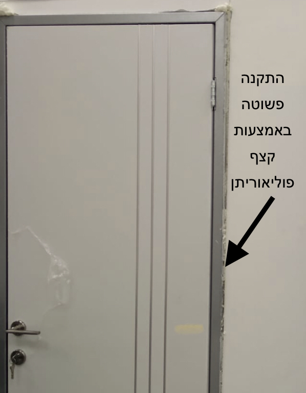 התקנת דלת עם קצף