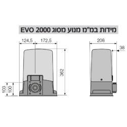 מנוע לשער חשמלי תעשייתי דגם EVO 2000 מבית טלקומה -קרדין