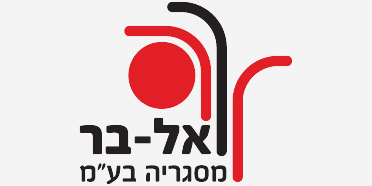 לוגו אלבר מסגריה